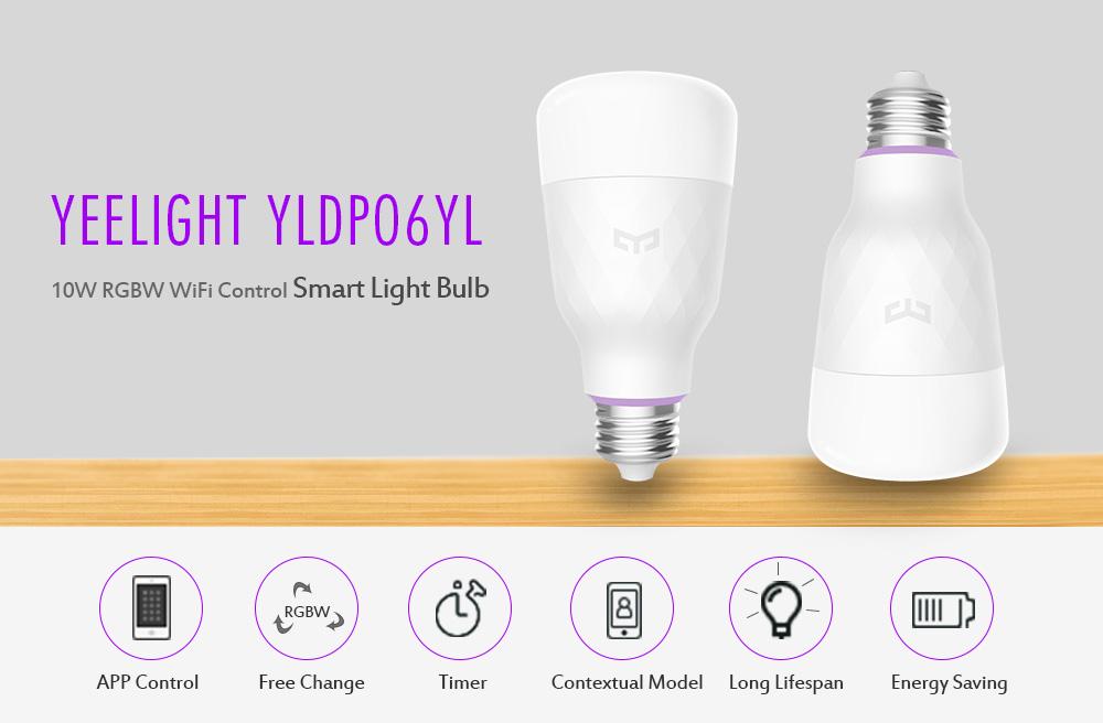 Xiaomi Yeelight Ampoule 9W LED Commande sans Fil WIFI